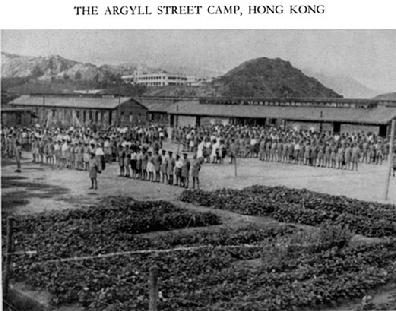 hong kong argyle street pow camp world war two